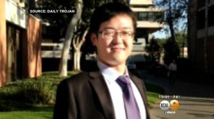 USC grad student Xinran Ji was found murdered Thursday morning. (credit: The Daily Trojan)