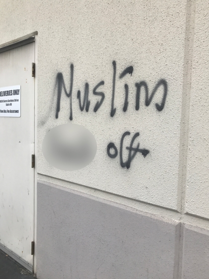 One of the graffiti that was tagged on the building. (Editor's note: Vulgar word has been blurred)