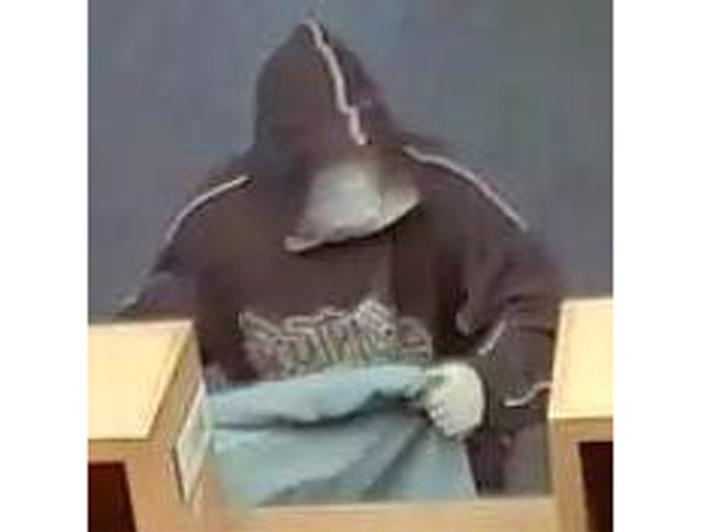 Trick-Or-Treat Bandit (credit: FBI)